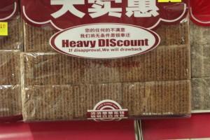 biscuit label